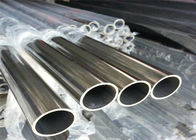 2205 Duplex Stainless Steel Pipe Pickling Surface 0.2mm-50mm Wallthickness